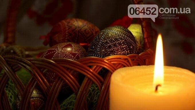 На заметку северодончанам: как принято праздновать Пасху, фото-2