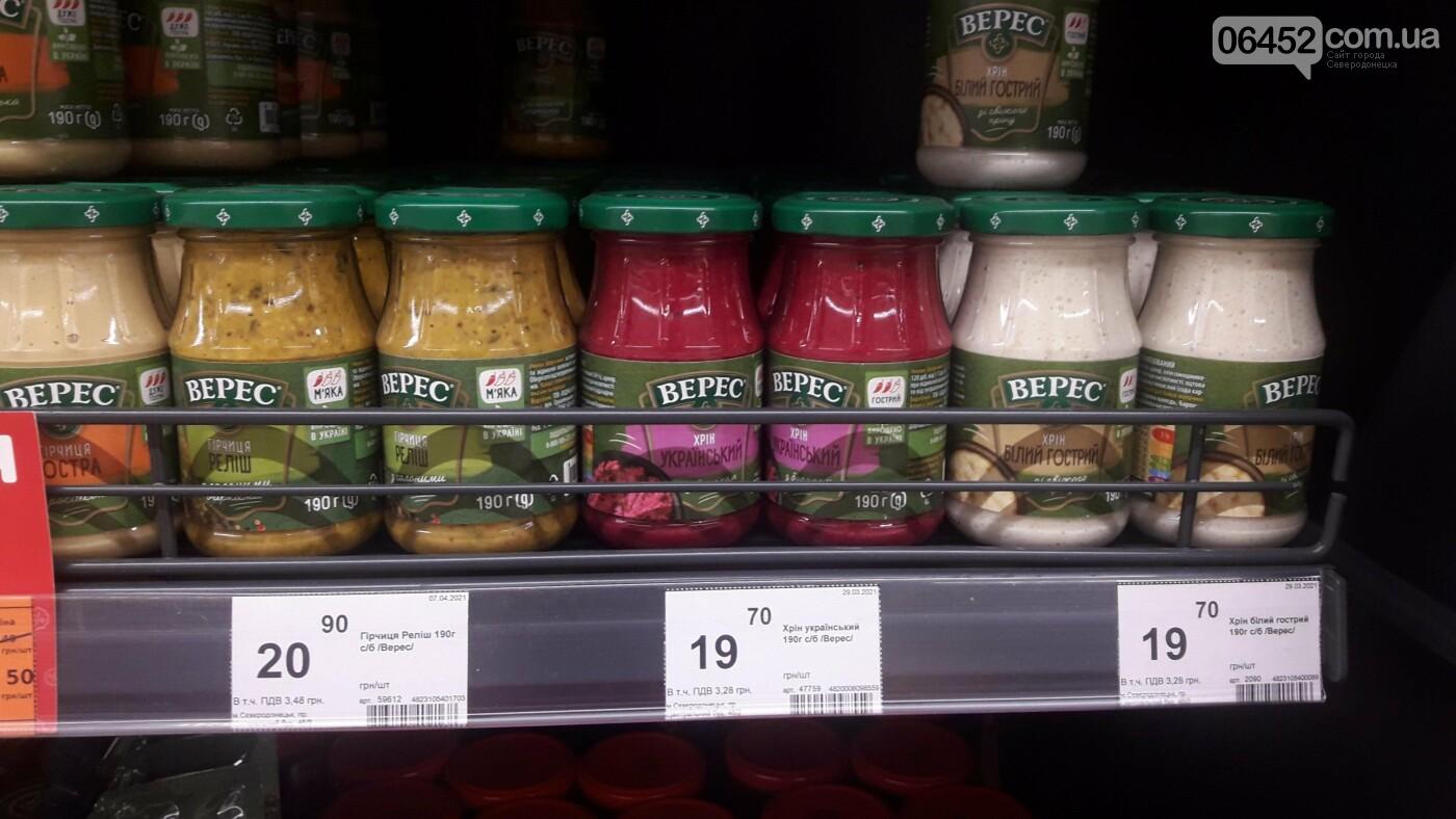 "Супермаркет ""Семья"""