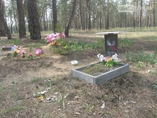 Собаке - собачьи похороны: как в Северодонецке хоронят домашних животных , фото-19