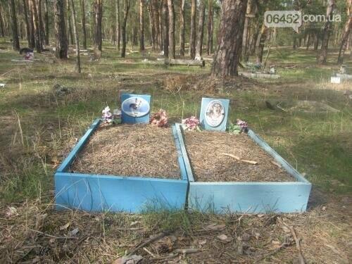 Собаке - собачьи похороны: как в Северодонецке хоронят домашних животных , фото-38
