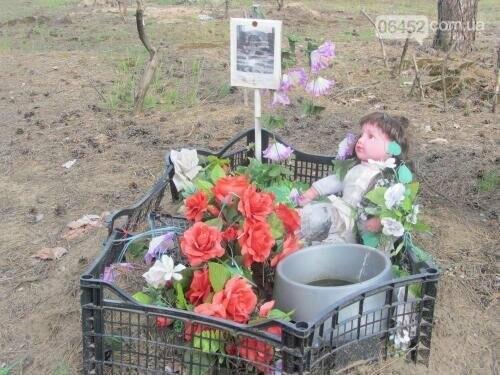 Собаке - собачьи похороны: как в Северодонецке хоронят домашних животных , фото-46