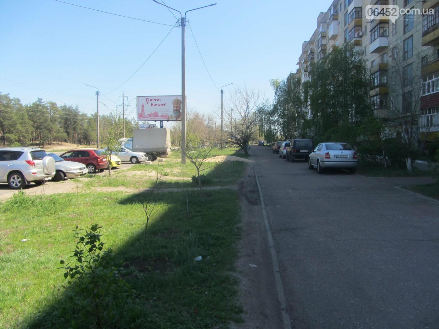 В Северодонецке предлагают увеличить количество парковочных мест за счёт газонов, 06452.com.ua