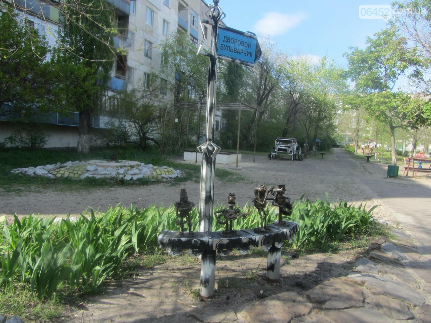 Дворы Северодонецка, в которых хочется жить, фото-16