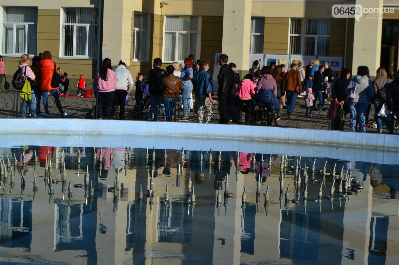 Главное слово в каждой судьбе: Северодонецк отпраздновал День Матери ( фото, видео) , фото-27