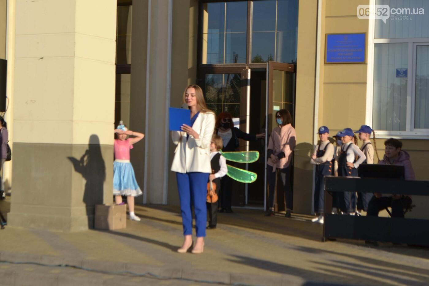 Главное слово в каждой судьбе: Северодонецк отпраздновал День Матери ( фото, видео) , фото-52