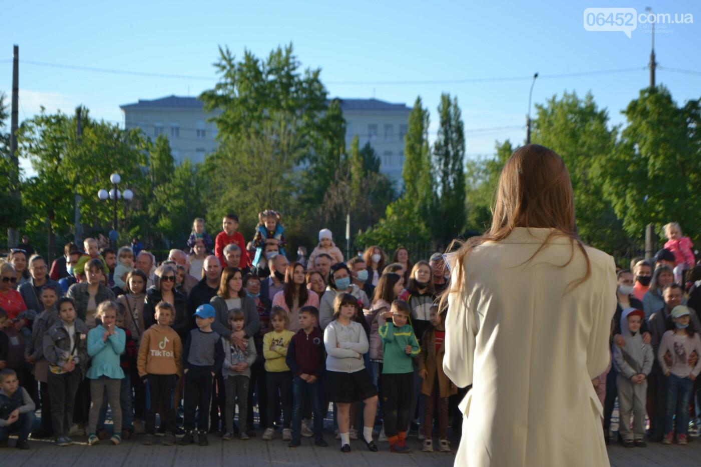 Главное слово в каждой судьбе: Северодонецк отпраздновал День Матери ( фото, видео) , фото-57