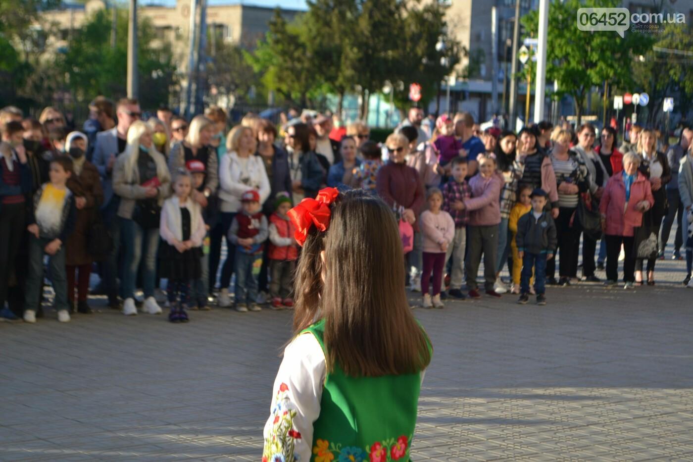 Главное слово в каждой судьбе: Северодонецк отпраздновал День Матери ( фото, видео) , фото-59