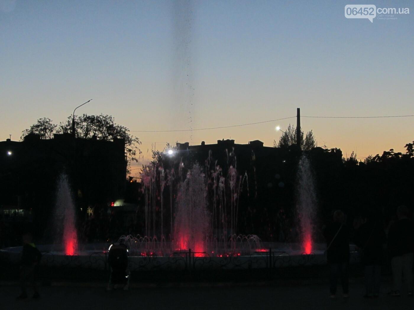 Главное слово в каждой судьбе: Северодонецк отпраздновал День Матери ( фото, видео) , фото-66