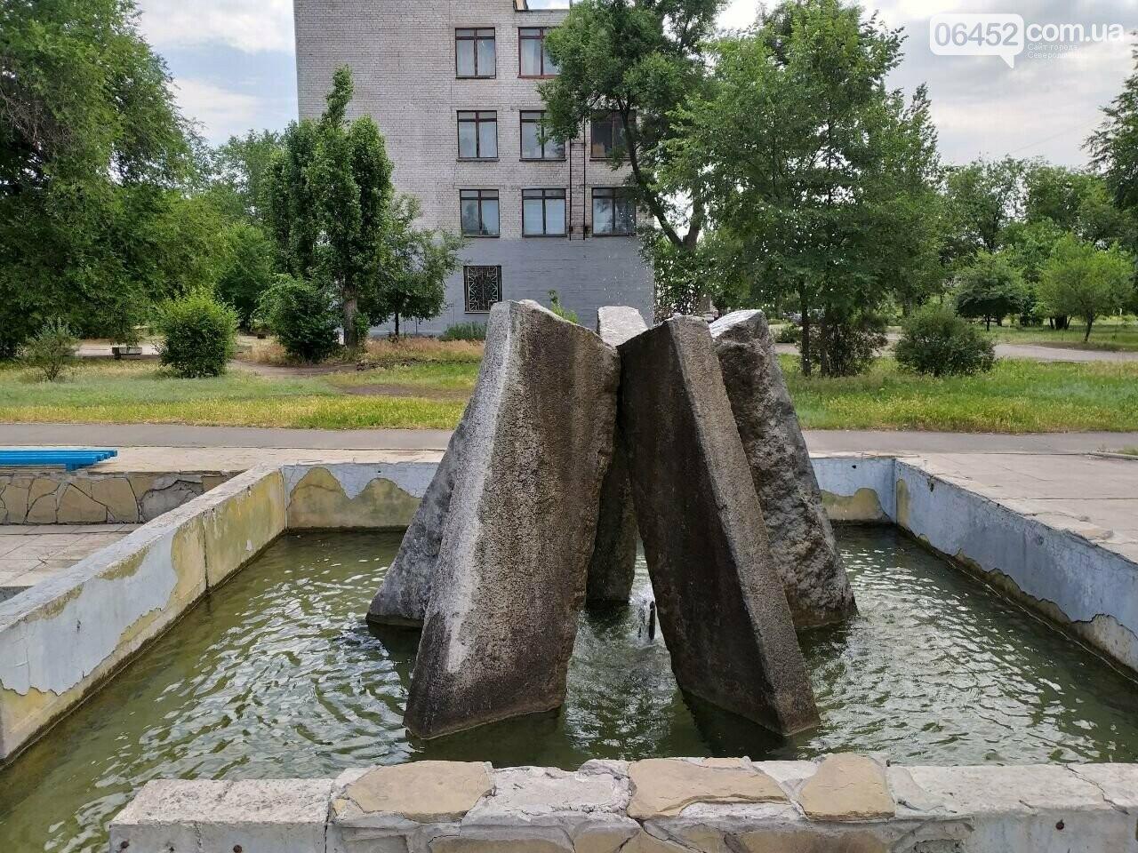 Фонтан у памятникам воинам-освободителям города Северодонецка