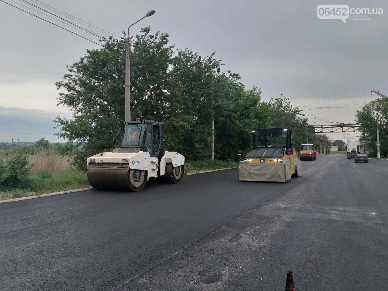 Ограничено движение троллейбусов и перекрыт пойменный мост: в Северодонецке ремонтируют дорогу, фото-10