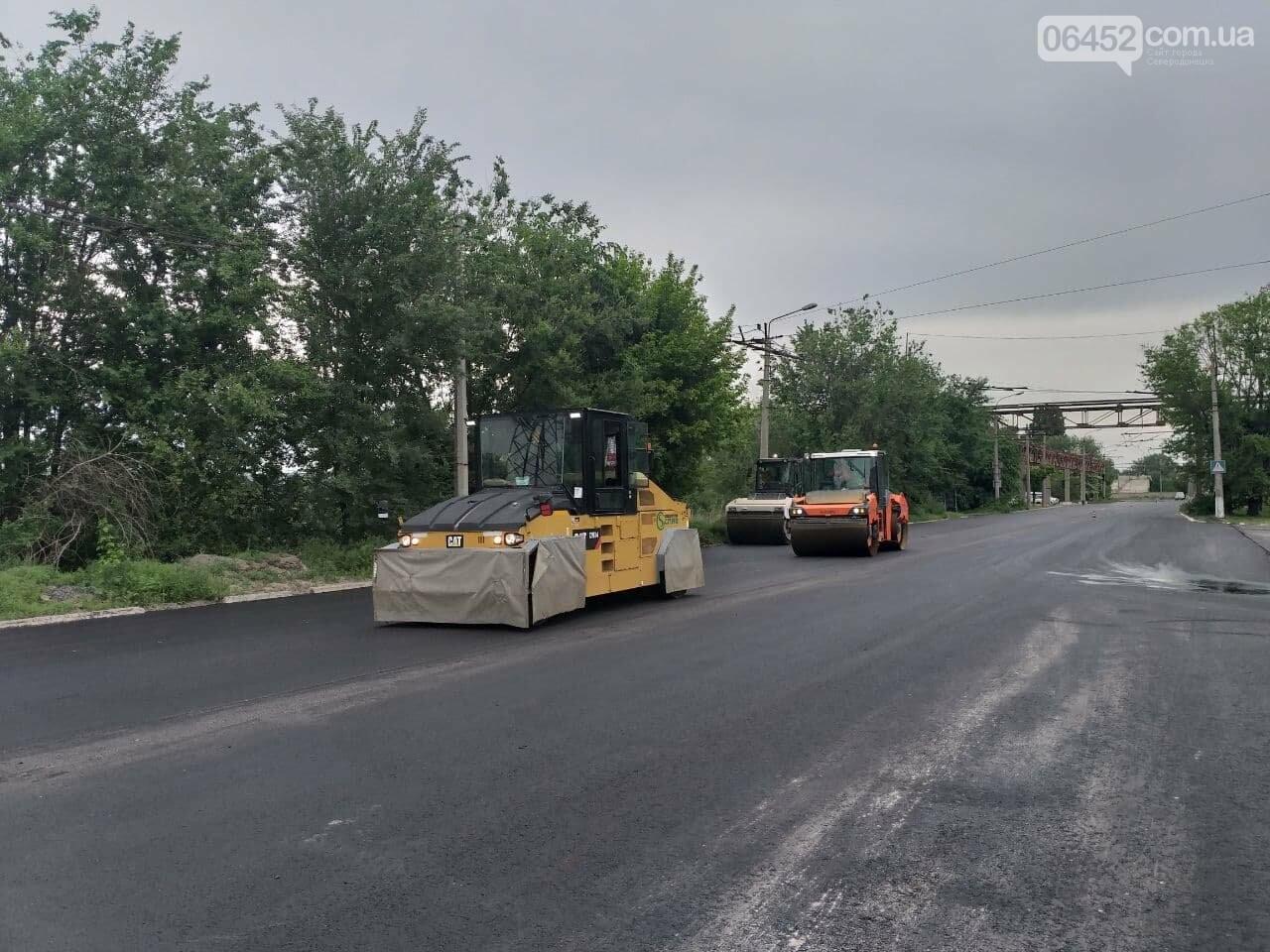 Ограничено движение троллейбусов и перекрыт пойменный мост: в Северодонецке ремонтируют дорогу, фото-7