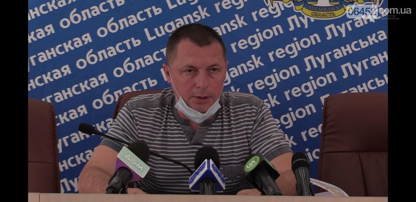 На Луганщине вдоль линии разграничения откроют пункты вакцинации, фото-1