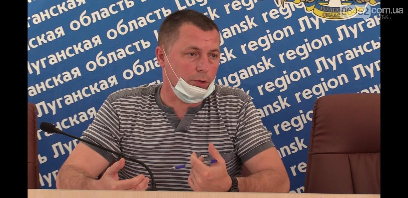 На Луганщине вдоль линии разграничения откроют пункты вакцинации, фото-2