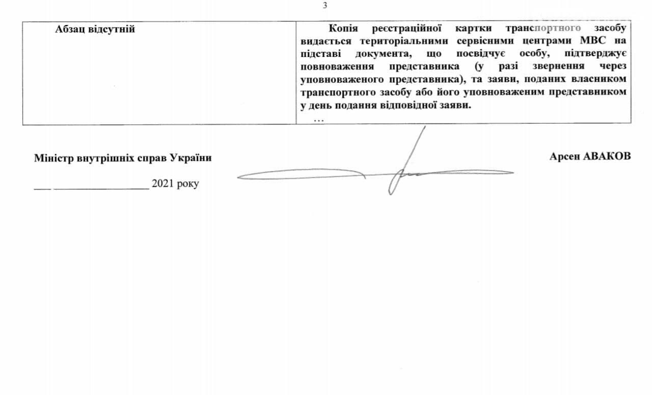 Жителям оккупированной Луганщины разрешили пересекать КПВВ на авто без техпаспорта, фото-3