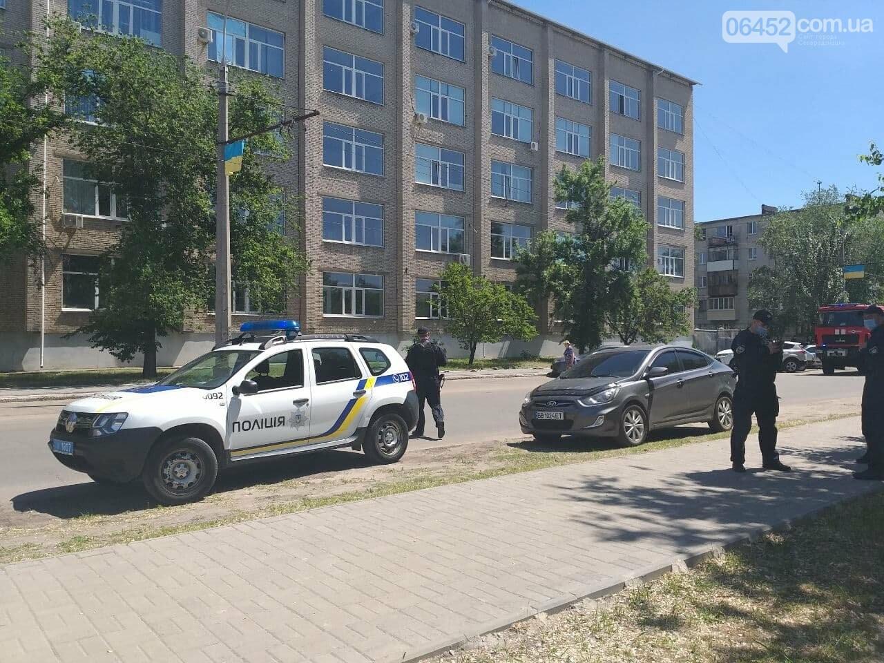 В Северодонецке неизвестный сообщил о минировании корпусов двух университетов (фото), фото-9