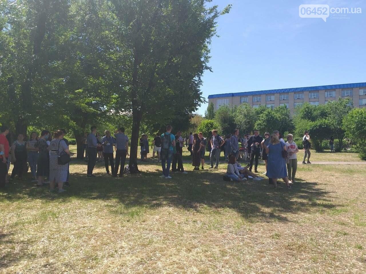 В Северодонецке неизвестный сообщил о минировании корпусов двух университетов (фото), фото-20
