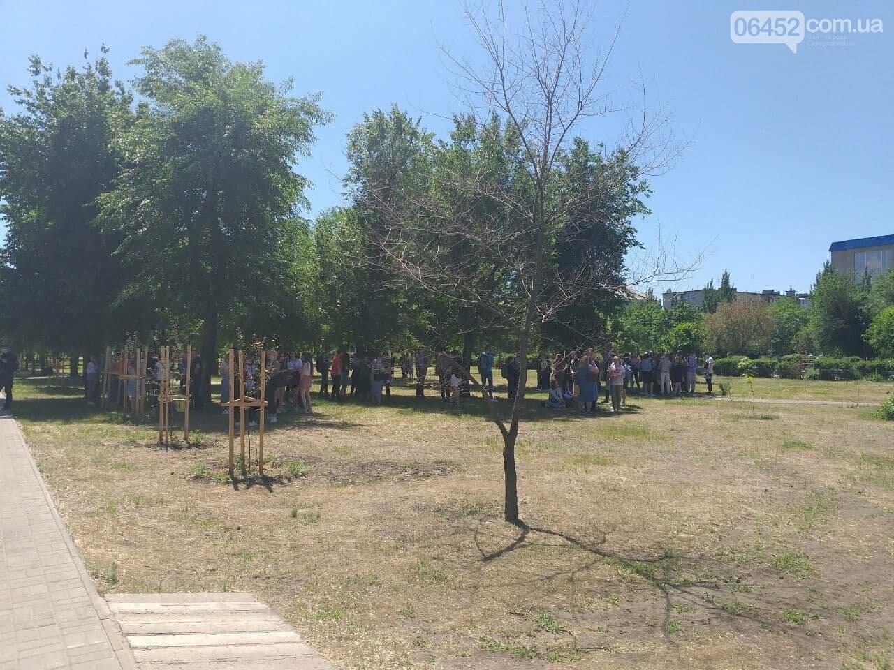 В Северодонецке неизвестный сообщил о минировании корпусов двух университетов (фото), фото-30