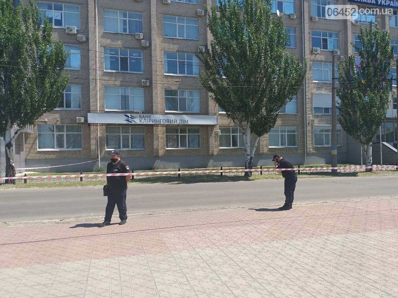 В Северодонецке неизвестный сообщил о минировании корпусов двух университетов (фото), фото-5