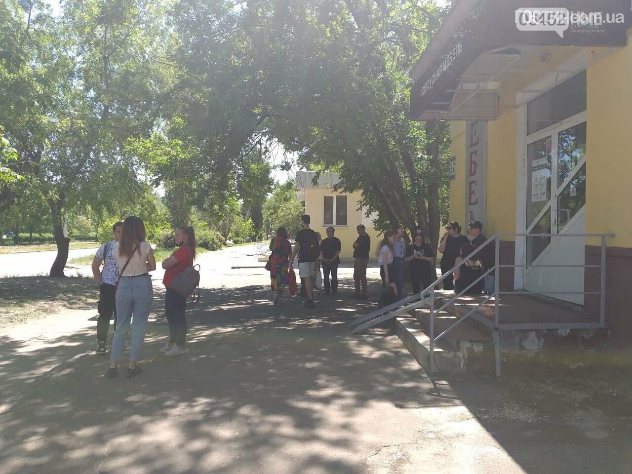 В Северодонецке неизвестный сообщил о минировании корпусов двух университетов (фото), фото-28