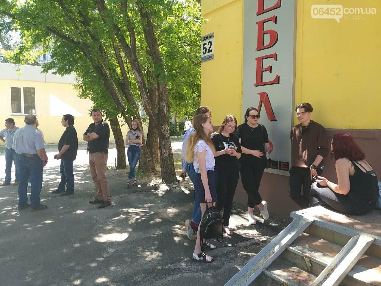 В Северодонецке неизвестный сообщил о минировании корпусов двух университетов (фото), фото-25