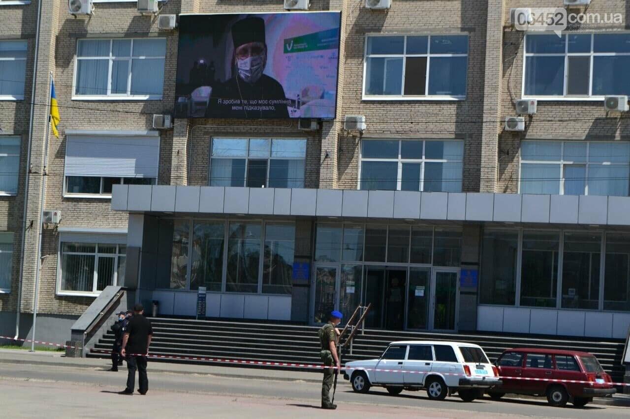 В Северодонецке неизвестный сообщил о минировании корпусов двух университетов (фото), фото-2