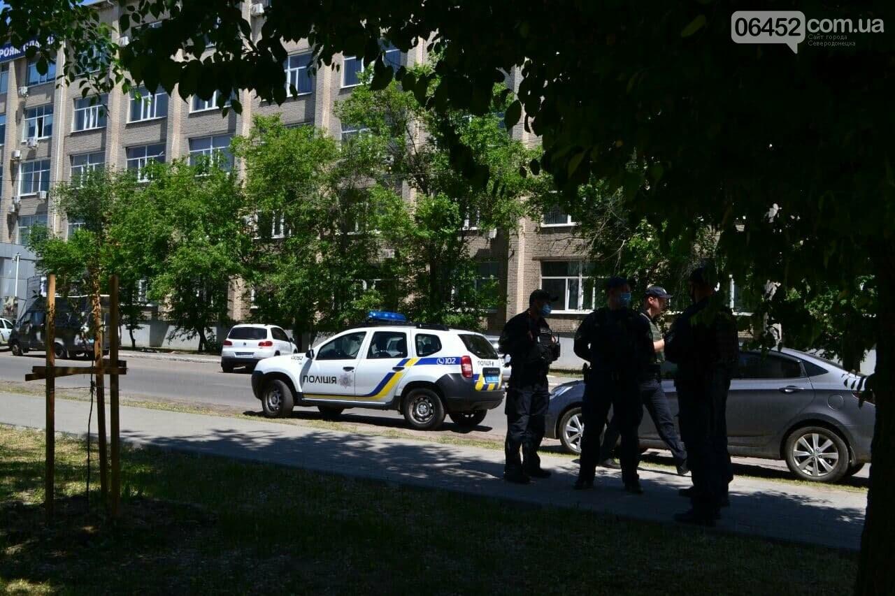В Северодонецке неизвестный сообщил о минировании корпусов двух университетов (фото), фото-7