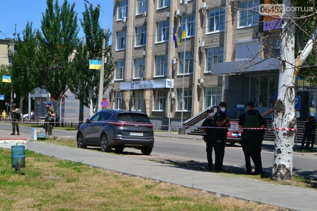 В Северодонецке неизвестный сообщил о минировании корпусов двух университетов (фото), фото-6