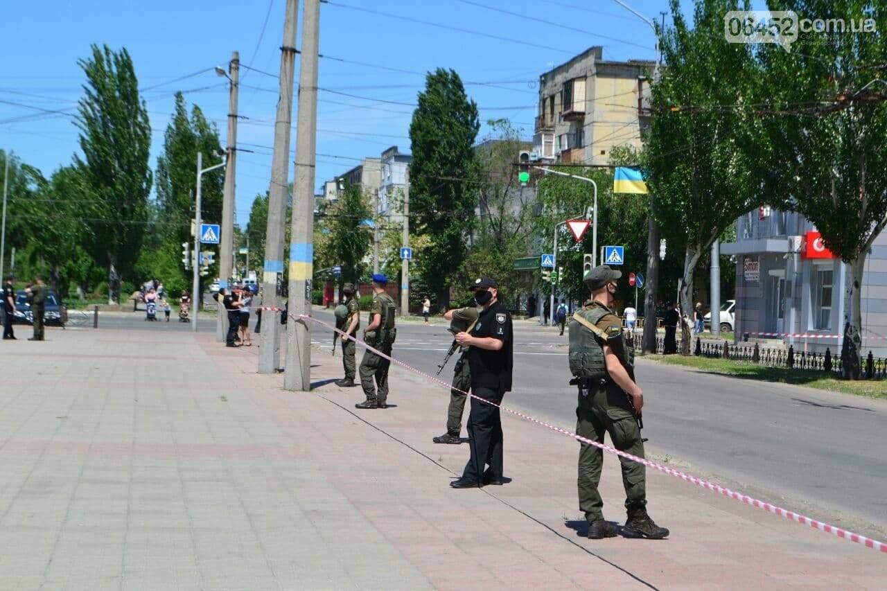 В Северодонецке неизвестный сообщил о минировании корпусов двух университетов (фото), фото-1