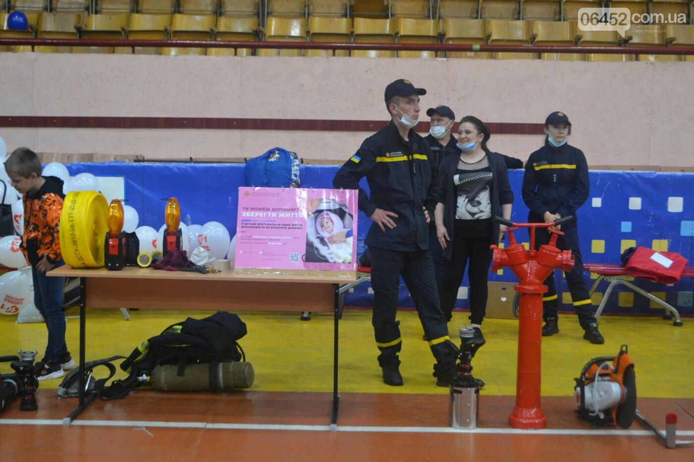 Северодонецк отметил День защиты детей ярким мероприятием ( фото ), фото-22