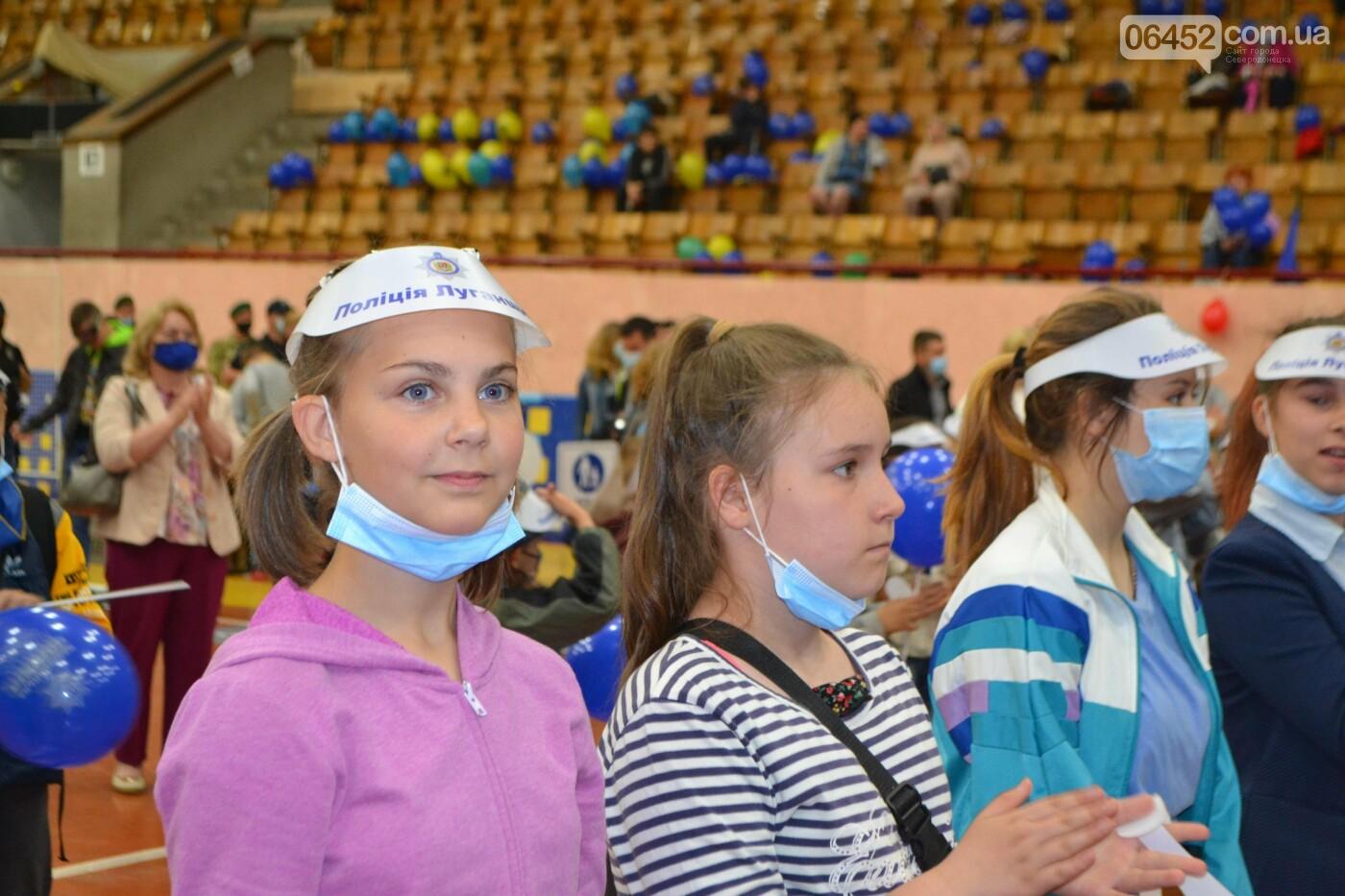 Северодонецк отметил День защиты детей ярким мероприятием ( фото ), фото-47