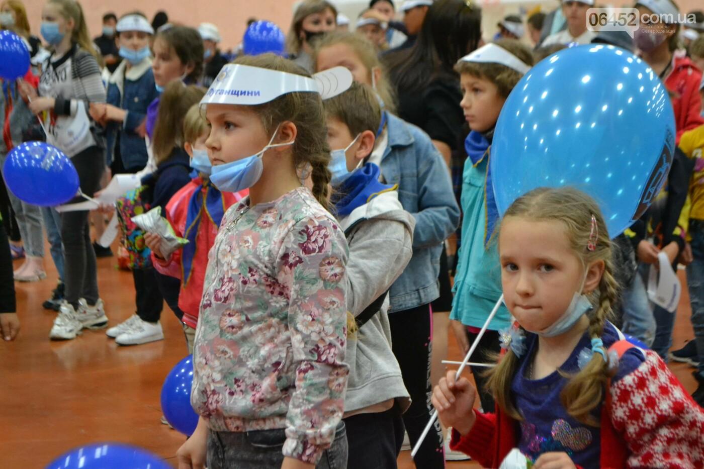 Северодонецк отметил День защиты детей ярким мероприятием ( фото ), фото-53