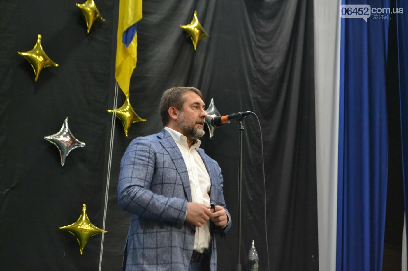 Северодонецк отметил День защиты детей ярким мероприятием ( фото ), фото-8