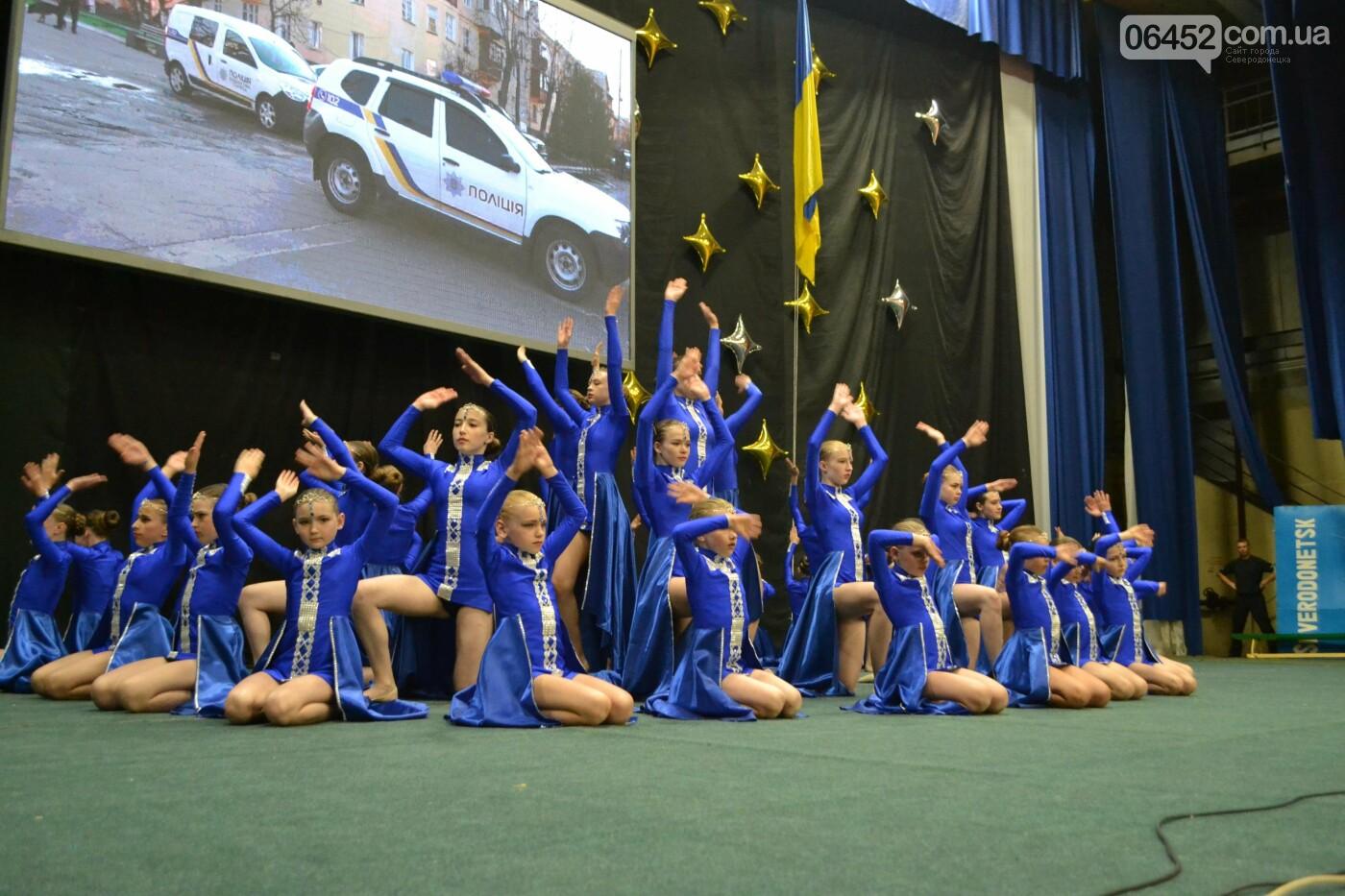 Северодонецк отметил День защиты детей ярким мероприятием ( фото ), фото-65