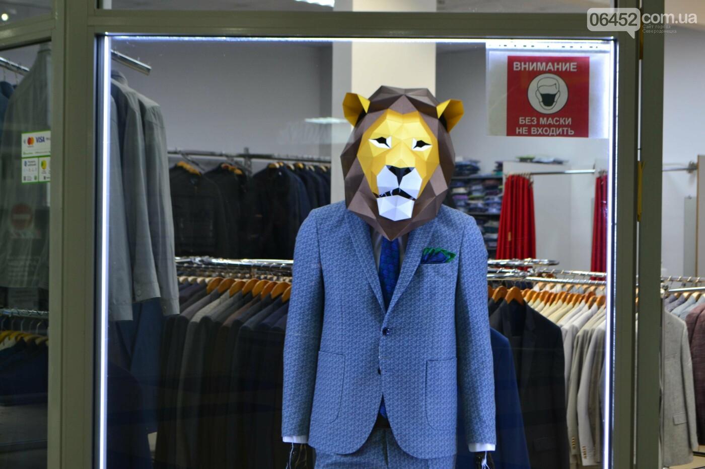 Стильный Северодонецк: выбираем модный мужской костюм , фото-2