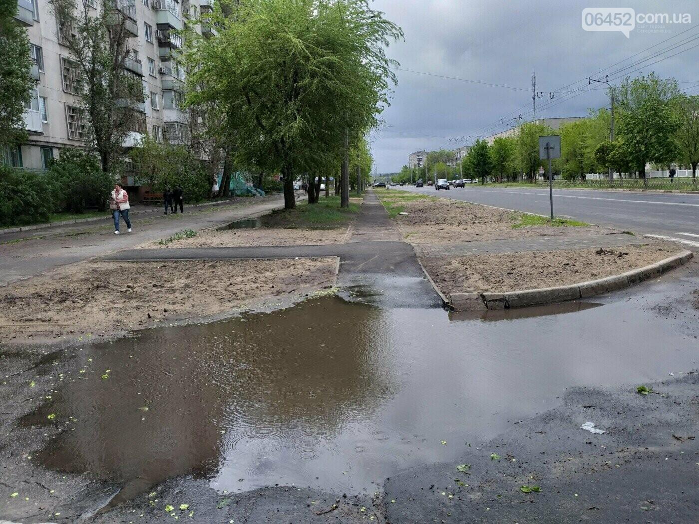 Северодончанам объяснили, почему в городе не продолжаются работы по укладке тротуарной плитки, фото-5