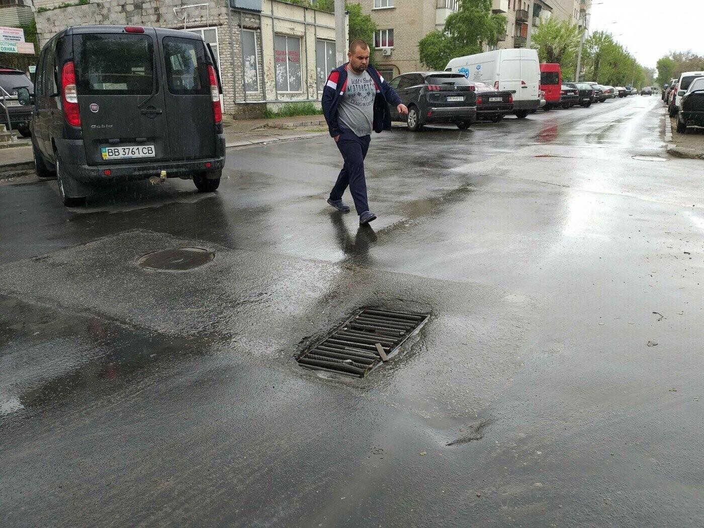 Северодончанам объяснили, почему в городе не продолжаются работы по укладке тротуарной плитки, фото-1