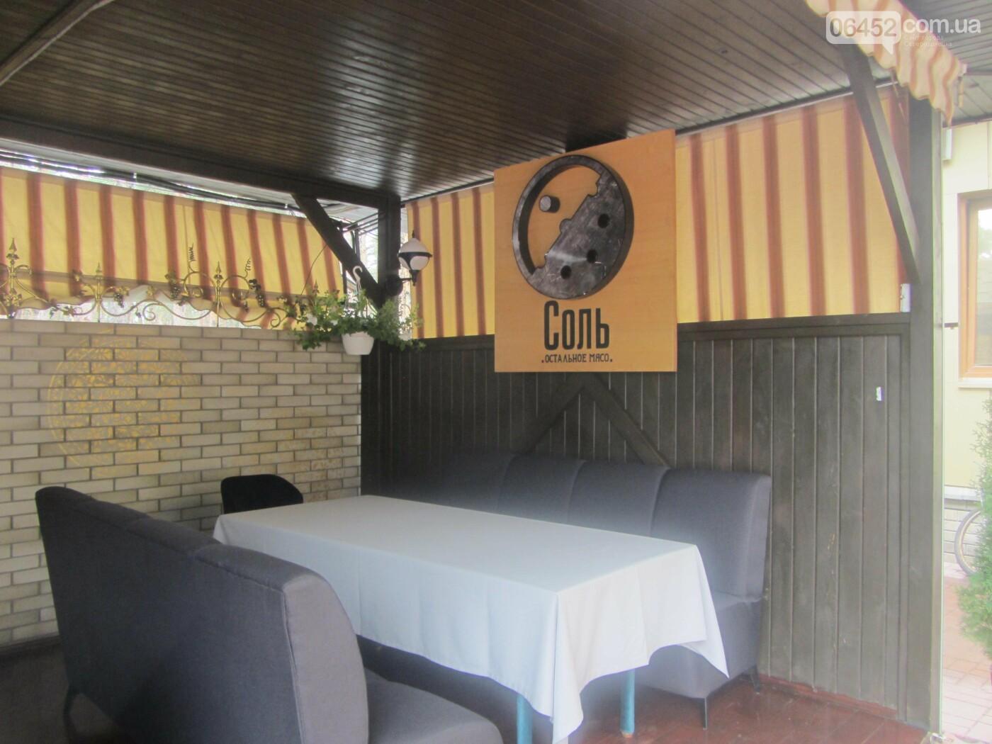 Как изменился интерьер в «Golden Palace» с переездом ресторана «Соль. Остальное мясо», фото-11