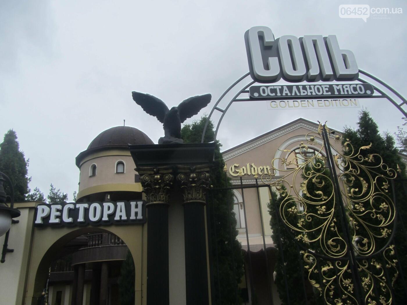 Как изменился интерьер в «Golden Palace» с переездом ресторана «Соль. Остальное мясо», фото-18