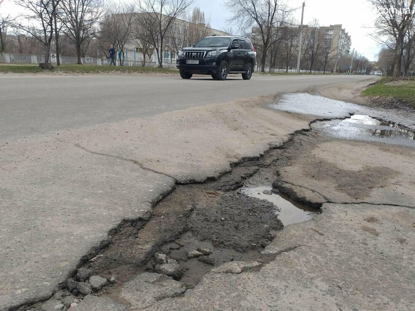 В Северодонецке  планируют капитально отремонтировать дороги трех микрорайонов, фото-1