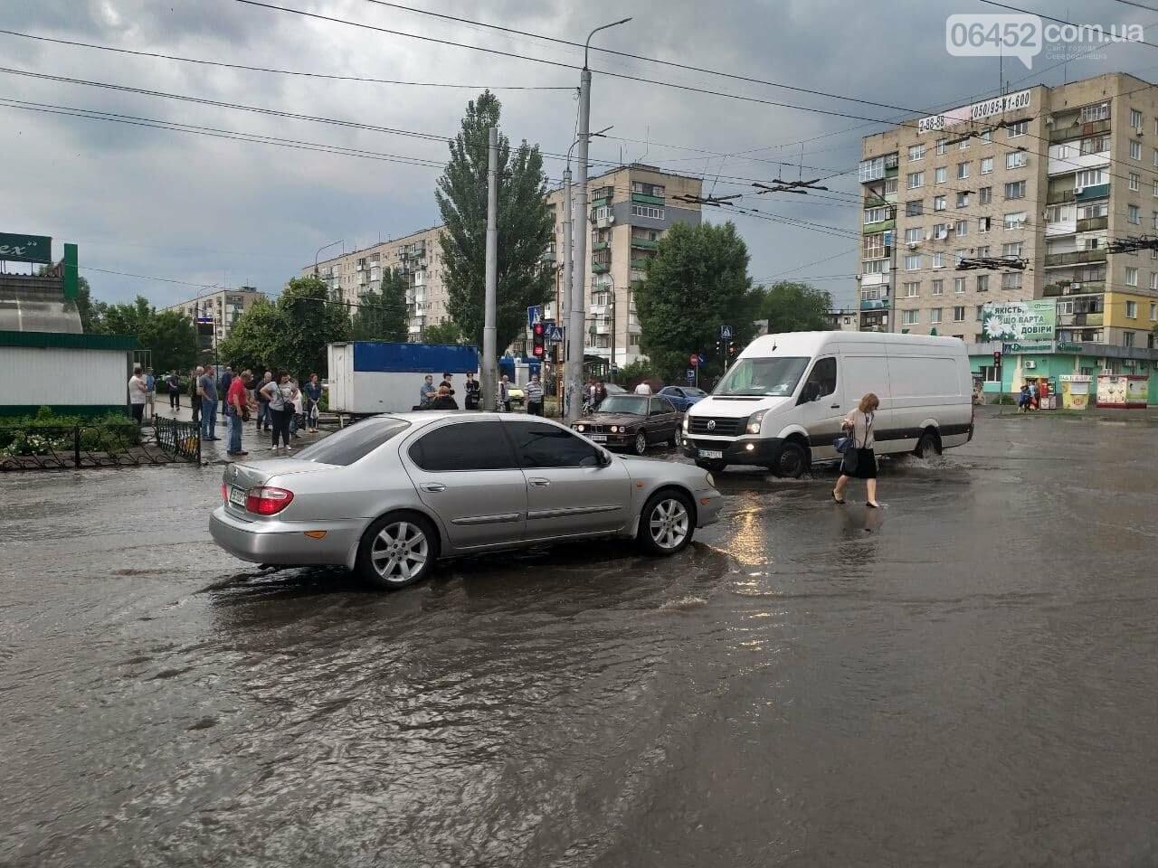 После дождика в четверг: мощный ливень обрушился на Северодонецк и оставил массу проблем, фото-7