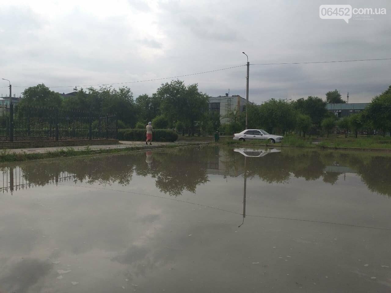 После дождика в четверг: мощный ливень обрушился на Северодонецк и оставил массу проблем, фото-20