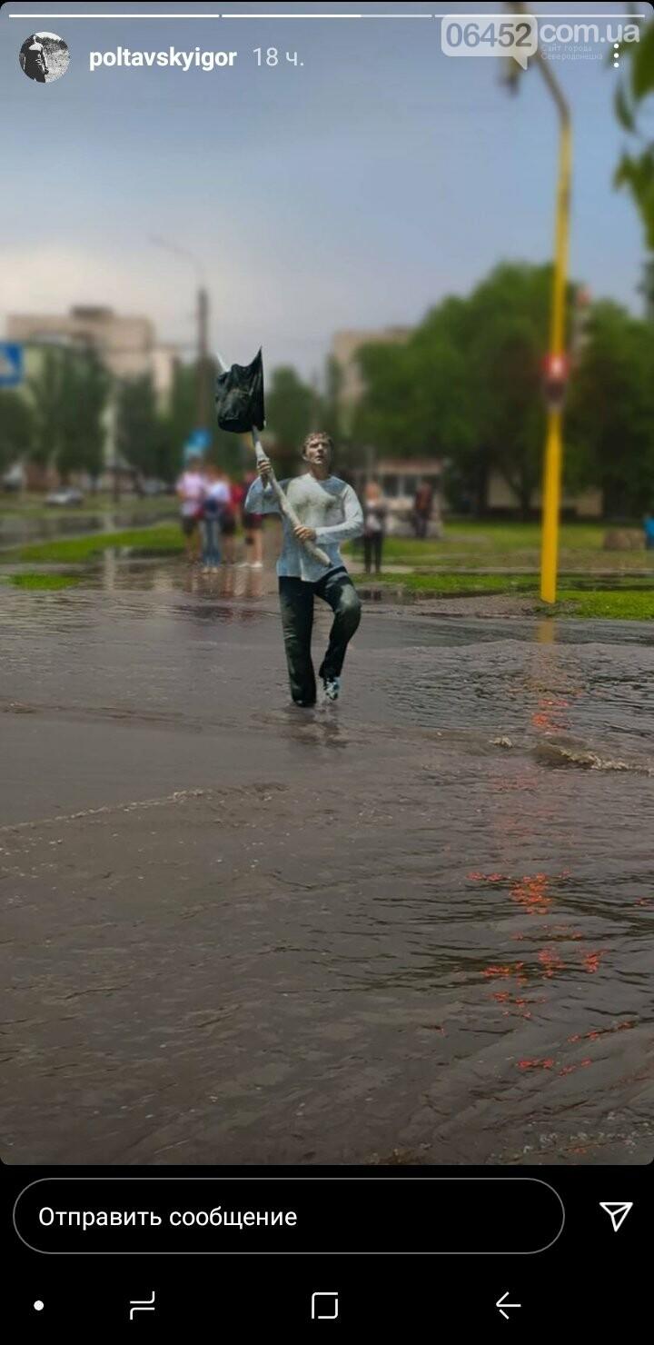 Потоп в квартирах и река в торговом центре: последствия ливня в Северодонецке (фото, видео) , фото-6
