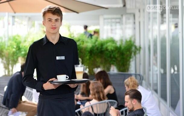 Работа на лето в Северодонецке: особенности труда несовершеннолетних, фото-1