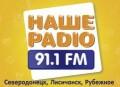 Наше Радио 91.1