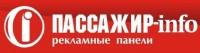 Логотип - ПАССАЖИР-info, реклама в маршрутках Северодонецка и Лисичанска