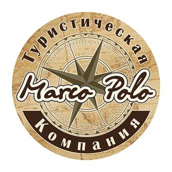 Логотип -  «Marco Polo» - туристическое агенство