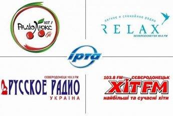 Логотип - Радиогруппа «ИРТА» (Люкс ФМ, Хит ФМ, Русское Радио, Радио Релакс)
