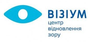 Логотип - Визиум, Центр восстановления зрения в Северодонецке