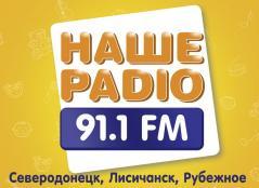 Логотип - Наше Радио 91.1