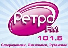 Логотип - Ретро ФМ 101.5